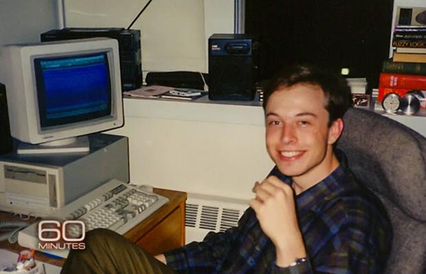 Молодой Илон Маск
